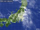 気象衛星(2016年04月16日)