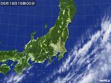 気象衛星(2016年05月18日)