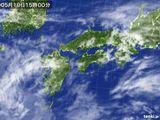 気象衛星(2016年05月19日)