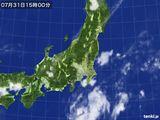 気象衛星(2016年07月31日)