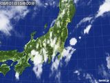 気象衛星(2016年08月01日)