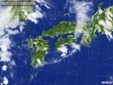 気象衛星(2016年08月02日)