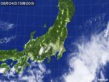 気象衛星(2016年08月04日)