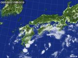 気象衛星(2016年08月05日)