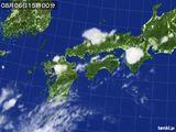 気象衛星(2016年08月06日)