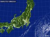 気象衛星(可視)