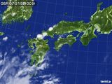 気象衛星(2016年08月07日)