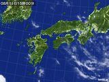 気象衛星(2016年08月11日)