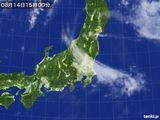 気象衛星(2016年08月14日)