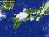 気象衛星(2016年08月15日)