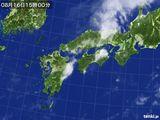 気象衛星(2016年08月16日)