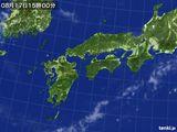 気象衛星(2016年08月17日)