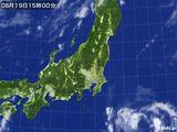 気象衛星(2016年08月19日)
