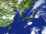 気象衛星(2016年08月20日)