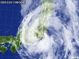 気象衛星(2016年08月22日)