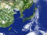 気象衛星(2016年08月23日)