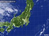 気象衛星(2016年09月10日)