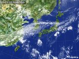 気象衛星(2016年09月11日)