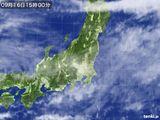気象衛星(2016年09月16日)