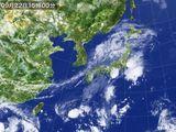 2016年09月22日の気象衛星