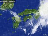 気象衛星(2016年09月24日)