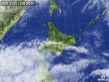 気象衛星(2016年09月27日)