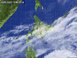 気象衛星(2016年09月28日)