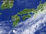 気象衛星(2016年10月09日)