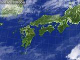 気象衛星(2016年10月10日)