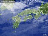 気象衛星(2016年10月13日)