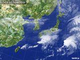 気象衛星(2016年10月23日)
