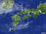 気象衛星(2016年10月27日)