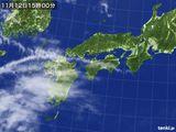 気象衛星(2016年11月12日)