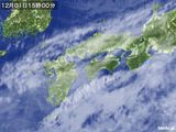 気象衛星(2016年12月01日)