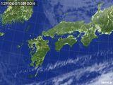 気象衛星(2016年12月06日)