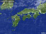 気象衛星(2016年12月07日)