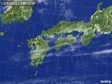 気象衛星(2016年12月08日)