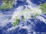 気象衛星(2016年12月12日)