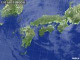 気象衛星(2016年12月14日)