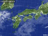 気象衛星(2016年12月20日)