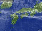 気象衛星(2016年12月24日)