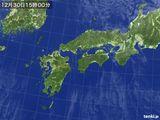 気象衛星(2016年12月30日)