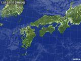気象衛星(2016年12月31日)