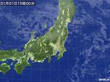 気象衛星(2017年01月01日)