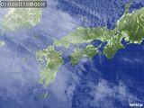 気象衛星(2017年01月05日)