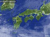 気象衛星(2017年01月06日)