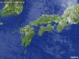気象衛星(2017年01月09日)