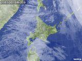 気象衛星(2017年01月10日)
