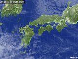 気象衛星(2017年01月11日)
