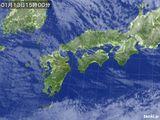 気象衛星(2017年01月13日)